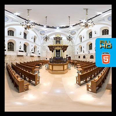 סיור וירטואלי בבית הכנסת החורבה