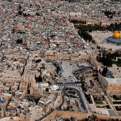 צילום אווירי באמצעות רחפן - ירושלים העיר העתיקה