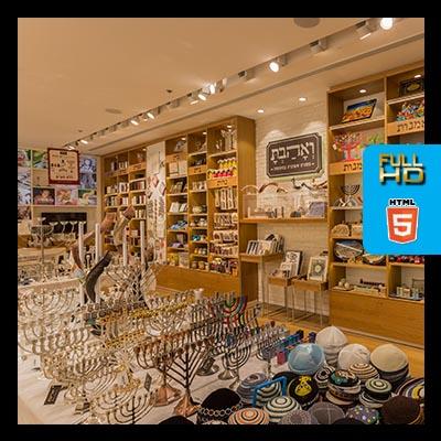 סיור וירטואלי לעסק רשת חנויות ואהבת