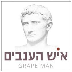 איש הענבים
