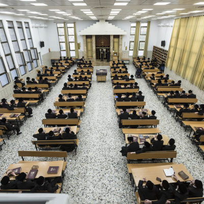 ישיבה קטנה טלז סטון - מרכז מוסדות בעלזא