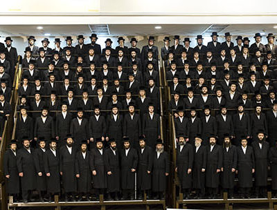 ישיבה גדולה ירושלים - מרכז מוסדות בעלזא