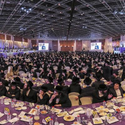 כינוס ירושלים - מרכז מוסדות בעלזא