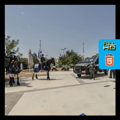 סיור וירטואלי ליום העצמאות למשטרת ישראל